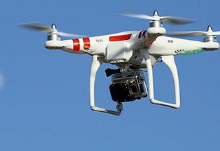 ico-blog-drone
